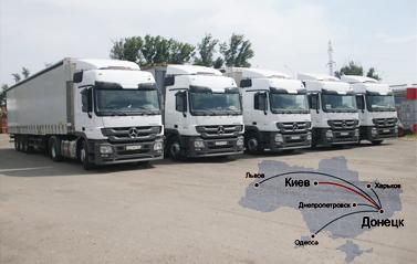 Попутные перевозки из-за границы - Европа, СНГ, Азия. По Украине